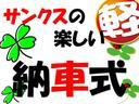 L SAII アイドリングストップ ナビ ワンセグTV ETC ABS セキュリティ キーレス(13枚目)