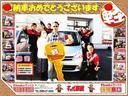 FZ アイドリングストップ オートエアコン CD アルミホイール ABS セキュリティ プッシュスタート(23枚目)