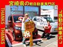 FZ アイドリングストップ オートエアコン CD アルミホイール ABS セキュリティ プッシュスタート(26枚目)