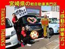 FZ アイドリングストップ オートエアコン CD アルミホイール ABS セキュリティ プッシュスタート(27枚目)