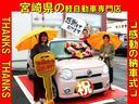 FZ アイドリングストップ オートエアコン CD アルミホイール ABS セキュリティ プッシュスタート(28枚目)