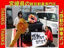 FZ アイドリングストップ オートエアコン CD アルミホイール ABS セキュリティ プッシュスタート(33枚目)