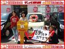 FZ アイドリングストップ オートエアコン CD アルミホイール ABS セキュリティ プッシュスタート(36枚目)