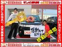 FZ アイドリングストップ オートエアコン CD アルミホイール ABS セキュリティ プッシュスタート(45枚目)