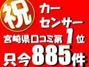 ココアプラスX アイドリングストップ オートエアコン ABS セキュリティ キーフリー(5枚目)