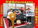 G・Lパッケージ アイドリングストップ オートエアコン アルミホイール 両側電動スライドドア HIDライト ABS セキュリティ プッシュスタート(46枚目)