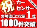 L SA アイドリングストップ CD ETC ABS セキュリティ キーレス(22枚目)