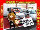 L SA アイドリングストップ CD ETC ABS セキュリティ キーレス(41枚目)