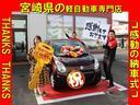 L SA アイドリングストップ CD ETC ABS セキュリティ キーレス(48枚目)