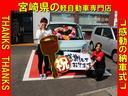 G・Lパッケージ アイドリングストップ オートエアコン CD ETC アルミホイール 片側電動スライドドア ABS セキュリティ プッシュスタート(47枚目)