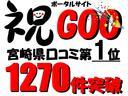 ココアプラスX アイドリングストップ オートエアコン アルミホイール ABS セキュリティ キーフリー(21枚目)