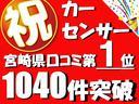 ココアプラスX アイドリングストップ オートエアコン アルミホイール ABS セキュリティ キーフリー(22枚目)