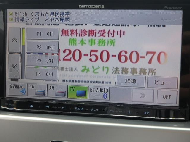 FXリミテッド SDナビ フルセグ DVD再生 オートAC(13枚目)