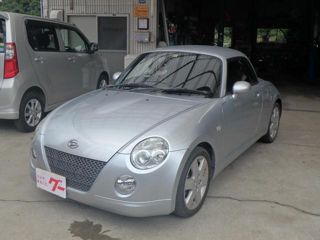 「ダイハツ」「コペン」「オープンカー」「熊本県」の中古車26