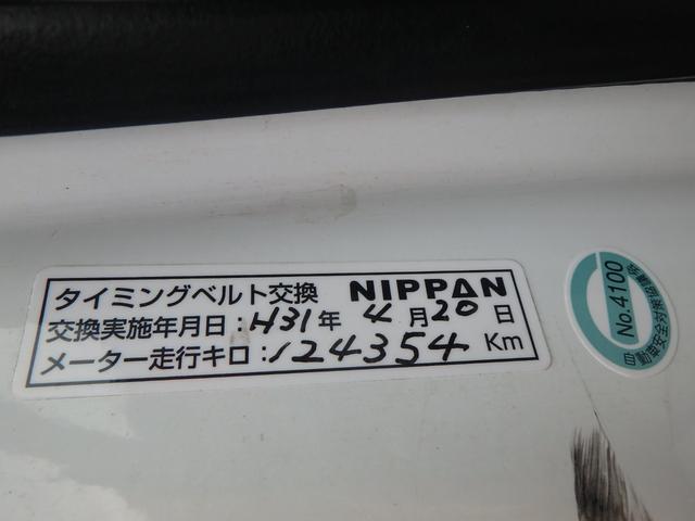 「スバル」「サンバーバン」「軽自動車」「熊本県」の中古車15