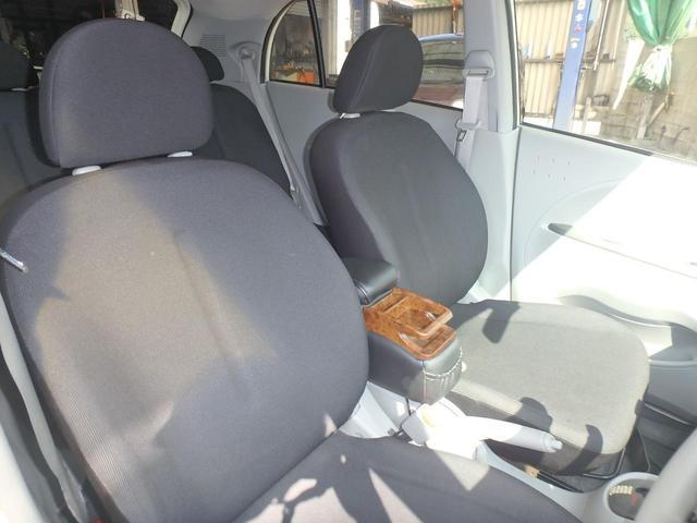 「三菱」「アイ」「コンパクトカー」「熊本県」の中古車15
