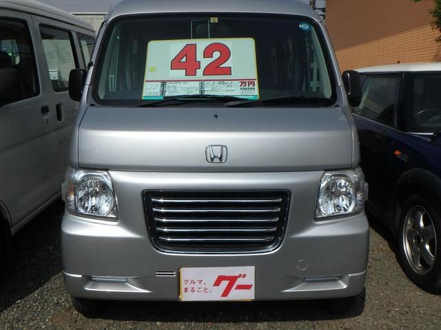 「ホンダ」「バモスホビオプロ」「軽自動車」「熊本県」の中古車3