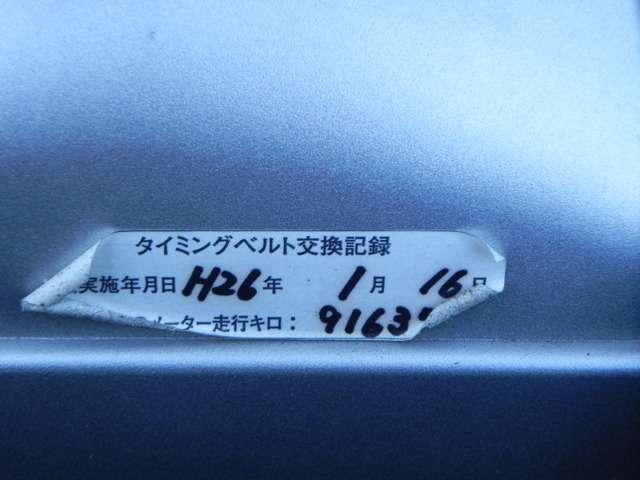 C仕様 インテリアセレクション SR 黒革Pシート(19枚目)