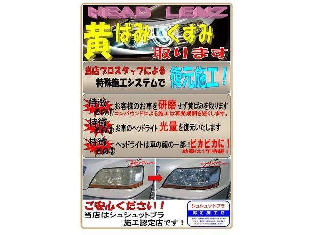 トヨタ セルシオ C仕様 インテリアセレクション SR 黒革Pシート