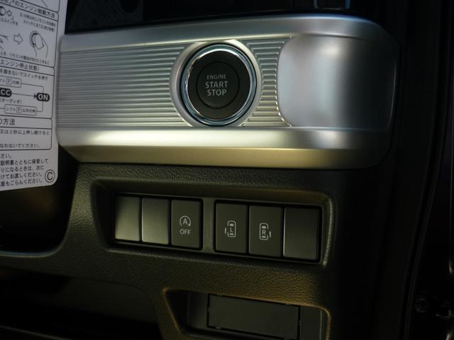 ハイブリッドXS 届出済未使用車 両側パワースライドドア(13枚目)