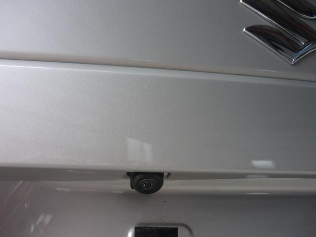 ハイブリッドG セーフティサポート 全方位モニター用カメラパッケージ車(10枚目)