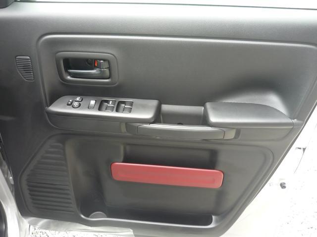 ハイブリッドG セーフティサポート 全方位モニター用カメラパッケージ車(13枚目)