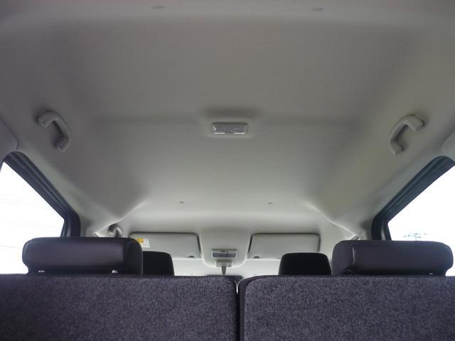 ハイブリッドG セーフティサポート 全方位モニター用カメラパッケージ車(21枚目)