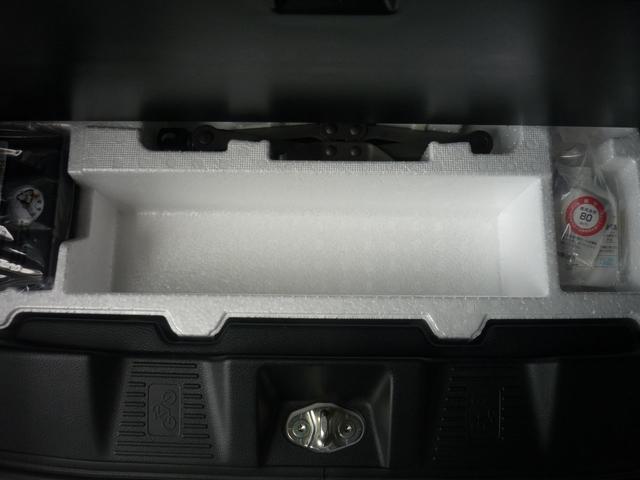 ハイブリッドG セーフティサポート 全方位モニター用カメラパッケージ車(22枚目)