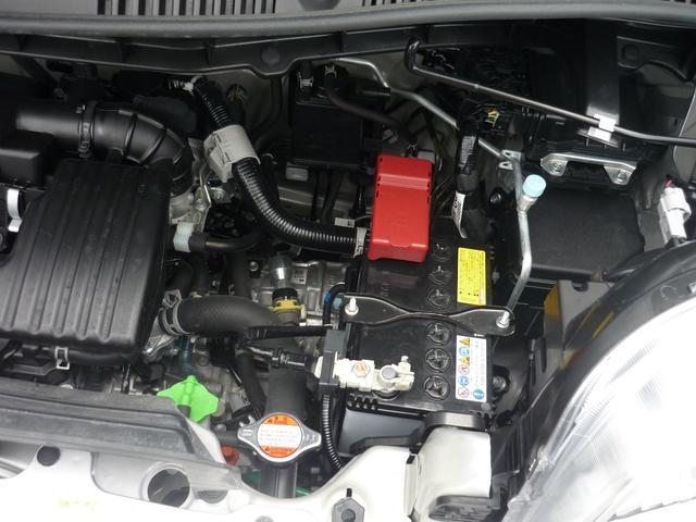 ハイブリッドG セーフティサポート 全方位モニター用カメラパッケージ車(25枚目)
