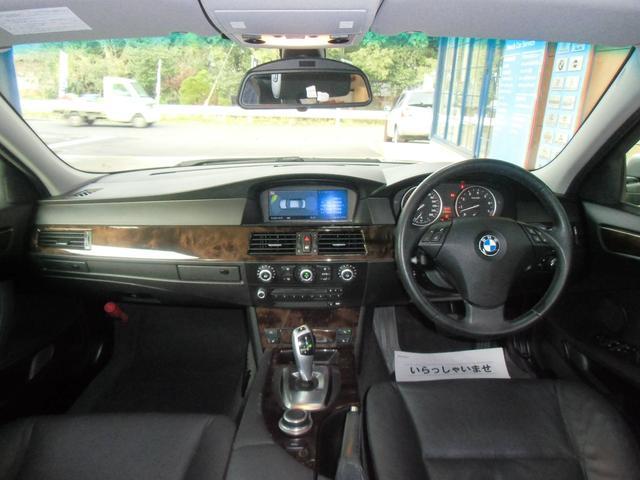 BMW BMW 525iハイラインパッケージ  専門整備 タイヤ4本新品渡し