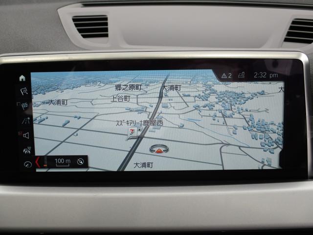 sDrive 18i ナビ バックモニター 電動テールゲート LEDヘッドライト シートヒーター ETC コンフォートアクセス BCS認定保証(17枚目)