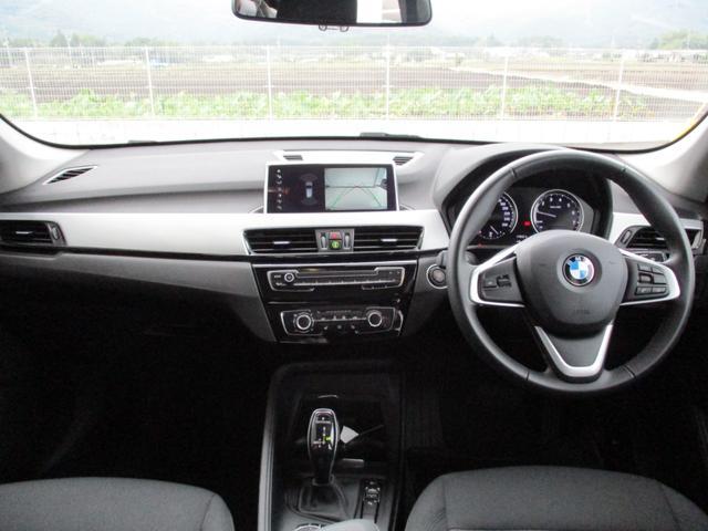 sDrive 18i ナビ バックモニター 電動テールゲート LEDヘッドライト シートヒーター ETC コンフォートアクセス BCS認定保証(18枚目)