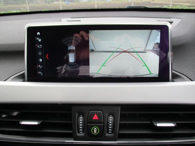 sDrive 18i ナビ バックモニター 電動テールゲート LEDヘッドライト シートヒーター ETC コンフォートアクセス BCS認定保証(23枚目)