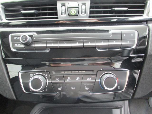 sDrive 18i ナビ バックモニター 電動テールゲート LEDヘッドライト シートヒーター ETC コンフォートアクセス BCS認定保証(24枚目)