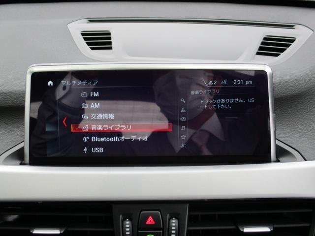 sDrive 18i ナビ バックモニター 電動テールゲート LEDヘッドライト シートヒーター ETC コンフォートアクセス BCS認定保証(26枚目)