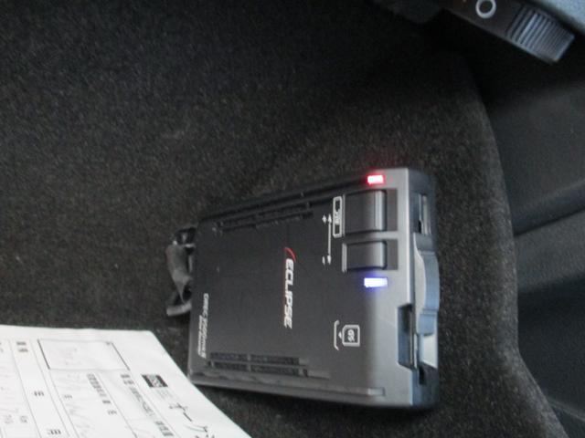TSIコンフォートライン 9.2インチ大型タッチナビ ETC 地デジ ブルートゥースキーフリー ACCアダプティブクルーズコントロール LEDヘッドライト(26枚目)