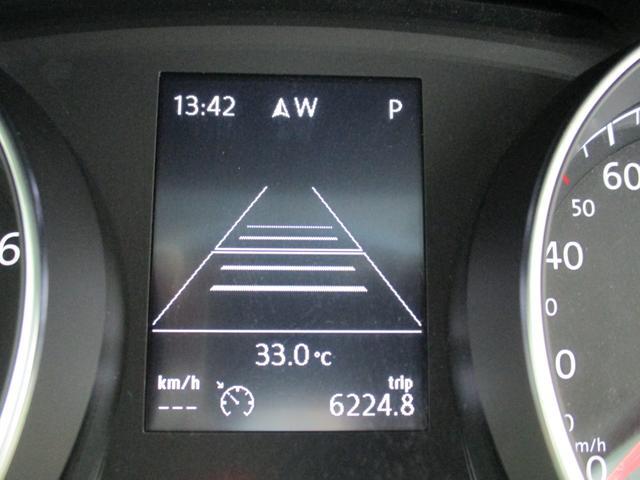 TSIコンフォートライン 9.2インチ大型タッチナビ ETC 地デジ ブルートゥースキーフリー ACCアダプティブクルーズコントロール LEDヘッドライト(28枚目)
