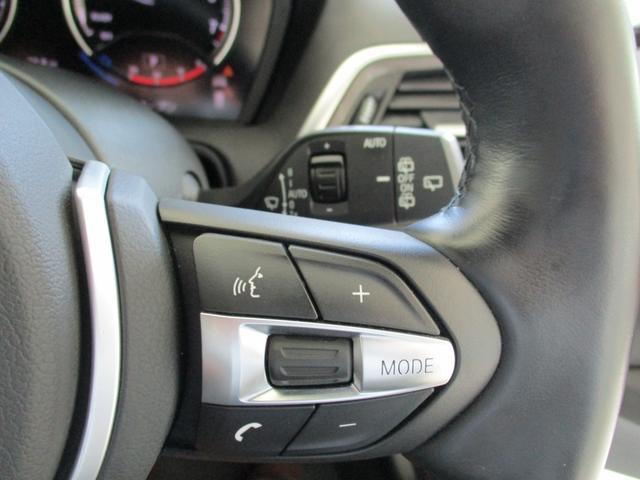 118i Mスポーツ エディションシャドー アクティブクルーズコントロール コニャックレザーシート シートヒーター 純正HDDナビ 衝突被害軽減ブレーキ LEDヘッドライト ミュージックサーバ Bluetooth バックカメラ BCS認定保証(22枚目)