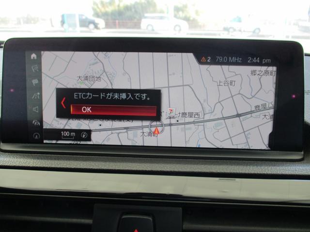 118i Mスポーツ エディションシャドー アクティブクルーズコントロール コニャックレザーシート シートヒーター 純正HDDナビ 衝突被害軽減ブレーキ LEDヘッドライト ミュージックサーバ Bluetooth バックカメラ BCS認定保証(26枚目)