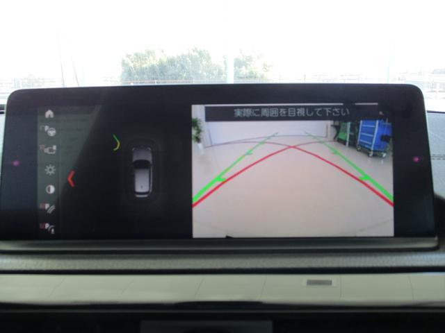 118i Mスポーツ エディションシャドー アクティブクルーズコントロール コニャックレザーシート シートヒーター 純正HDDナビ 衝突被害軽減ブレーキ LEDヘッドライト ミュージックサーバ Bluetooth バックカメラ BCS認定保証(28枚目)