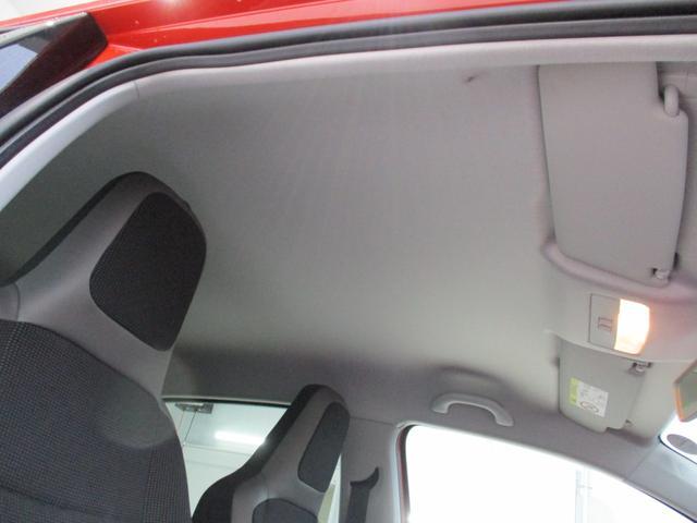 ハイ アップ! ETC ドライブレコーダー前後 シートヒーター キーレス 専門整備 保証付き(12枚目)