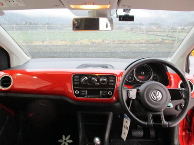 ハイ アップ! ETC ドライブレコーダー前後 シートヒーター キーレス 専門整備 保証付き(15枚目)