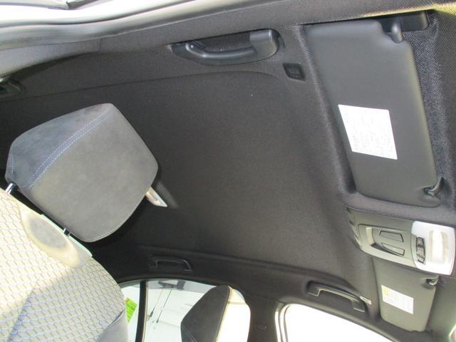 320i Mスポーツ Mスポーツ 1オーナ- 追従ACC 衝突軽減ブレーキ 車線逸脱警告 タッチパッドiドライブHDDナビ DVD再生 Mサーバ スマートキー LEDライト ミラーETC Mスポーツ専用エアロ 18アルミ(16枚目)