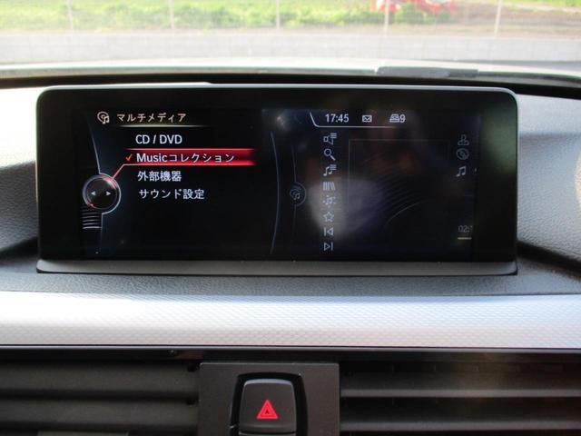 320i Mスポーツ Mスポーツ 1オーナ- 追従ACC 衝突軽減ブレーキ 車線逸脱警告 タッチパッドiドライブHDDナビ DVD再生 Mサーバ スマートキー LEDライト ミラーETC Mスポーツ専用エアロ 18アルミ(20枚目)