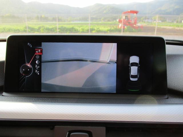 320i Mスポーツ Mスポーツ 1オーナ- 追従ACC 衝突軽減ブレーキ 車線逸脱警告 タッチパッドiドライブHDDナビ DVD再生 Mサーバ スマートキー LEDライト ミラーETC Mスポーツ専用エアロ 18アルミ(22枚目)