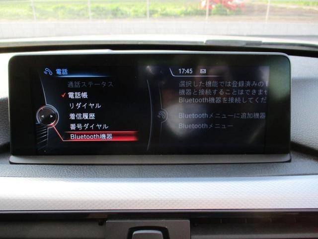 320i Mスポーツ Mスポーツ 1オーナ- 追従ACC 衝突軽減ブレーキ 車線逸脱警告 タッチパッドiドライブHDDナビ DVD再生 Mサーバ スマートキー LEDライト ミラーETC Mスポーツ専用エアロ 18アルミ(23枚目)