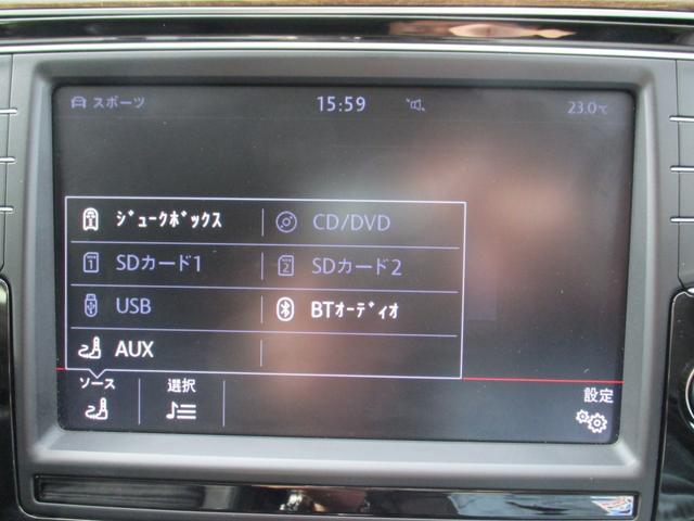 TSIハイライン 純正ナビディカバープロ バックカメラ ETC レザーシート パワーバックドア レーンキープアシスト ACCアダプティブクルーズ 運転席マッサージシート  前席シートヒーター 整備保証付き(31枚目)