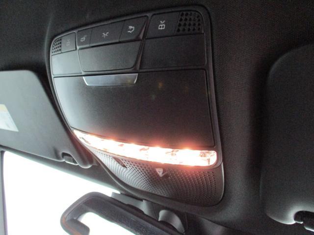 C180 ステーションワゴン スポーツ AMGスタイリング オートハイビーム 電動レザーシート バンパーセンサー メモリー機能付きパワーシート ヘッドアップディスプレイ 純正ナビ ブルートゥース AACクルーズコントロール 電動トランク(15枚目)