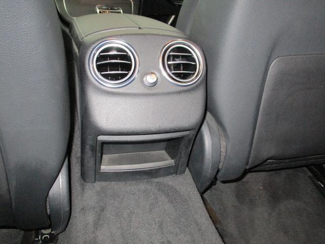 C180 ステーションワゴン スポーツ AMGスタイリング オートハイビーム 電動レザーシート バンパーセンサー メモリー機能付きパワーシート ヘッドアップディスプレイ 純正ナビ ブルートゥース AACクルーズコントロール 電動トランク(18枚目)