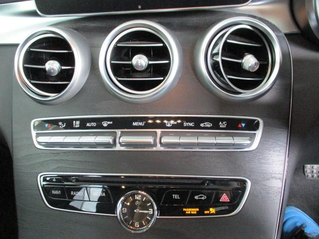 C180 ステーションワゴン スポーツ AMGスタイリング オートハイビーム 電動レザーシート バンパーセンサー メモリー機能付きパワーシート ヘッドアップディスプレイ 純正ナビ ブルートゥース AACクルーズコントロール 電動トランク(19枚目)